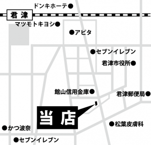 footer_map